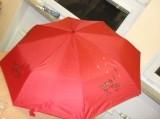 deštníky4